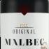Marisco 'Diamond Heart' Waihopai 2017 bei Wine in Black