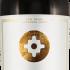 Domaine Tariquet Classic Côtes de Gascogne Igp 2020 – Wein, Frankreich, trocken, 0,75l bei Belvini