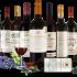 Viña Otano Rioja DOCa Crianza   6 Flaschen bei Weinvorteil