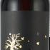 'Conde Valdemar' Rioja Reserva 2012 bei Wine in Black