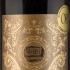 Bremm 2020 Riesling Spätlese fruchtig Schweicher Herrenberg süß Weingut Bremm – Mosel – bei WirWinzer