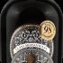 2018 Murua Rioja Blanco / Weißwein / Rioja Rioja DOCa bei Hawesko