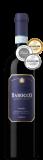 Barocco Nebbiolo 2017 bei SCHULER Weine