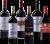 Wein Probierpaket Bordeaux