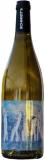 H.P. Schmidt 2015 Pinot Blanc Alte Rebe trocken Weingut H. P. Schmidt – Baden – bei WirWinzer