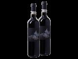 2er-Paket Cantina di Montalcino – Principesco – Brunello di Montalcino DOCG