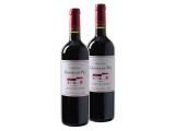 2er-Paket Château Graves de Pez – Saint-Estèphe AOC Rotwein aus Frankreich – Bordeaux 2013 trocken