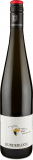 Gunderloch Riesling trocken 'Perm' 2018 bei Wine in Black