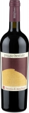 Fattoria di Magliano 'Poggio Bestiale' Maremma 2014 bei Wine in Black