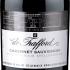3er Premium Muttertags-Paket   – Weinpakete, Spanien, trocken, 2.2500 l bei Belvini