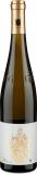 Weingut Josef Milz Riesling Großes Gewächs Hofberg Mosel 2019 bei Wine in Black