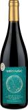 Mezzatia 'Green Edition' Salento 2020 bei Wine in Black