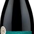 Wild Rock Marlborough Pinot Noir 2016 bei Vinexus