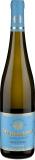 Weingut Schloss Reinhartshausen Riesling Großes Gewächs Erbacher Siegelsberg 2015 bei Wine in Black