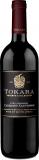 Tokara Reserve Collection Cabernet Sauvignon 2018 bei Wine in Black