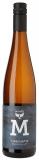 WirWinzer Select 2020 Einzigartig Grauburgunder Trocken Weingut Michel – Rheinhessen – bei WirWinzer