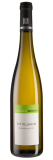 Dittelsheimer Weißburgunder trocken – 2017 – Winter – Weißwein