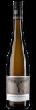 Weißer Burgunder trocken – 2019 – Friedrich Becker – Deutscher Weißwein bei Weinfreunde