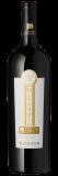 Miraggio Riserva – 2015 – Baglio Gibellina – Italienischer Rotwein bei Weinfreunde