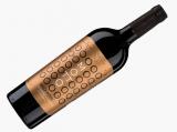 2013 Cabernet Sauvignon Backbone