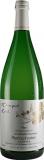 Koch 2020 Saumagen Riesling trocken 1,0 L Weingut Koch – Pfalz – bei WirWinzer