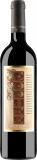 Codice Tinto Vdt 2013 – Rotwein – Dominio de Eguren, Spanien, trocken, 0,75l bei Belvini