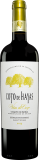 Coto de Hayas Vinas del Cierzo Reserva 2013 0.75L 14% Vol. Rotwein Trocken aus Spanien