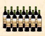 Dos Puntos Tinto Organic 2017 SM20181212 9L 12.5% Vol. Trocken Weinpaket aus Spanien