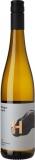 WirWinzer Select 2019 Laubenheimer Riesling feinherb Weingut Haack – Nahe – bei WirWinzer