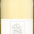 Domaine Legros Sancerre Blanc AOP | 6 Flaschen bei Weinvorteil