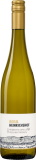 Heinrichshof Romische Kapelle Riesling Trocken Mosel QW | 6 Flaschen bei Weinvorteil
