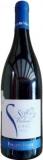 Vignerons de Roquemaure Lirac AOP Cuvee St. Valentin Jg. 2019 Cuvee 40 Proz. Grenache, 40 Proz. Syrah, 20 Proz. Mourvedre bei WeinUnion