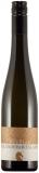 Christian Heußler 2013 Rieslaner und Ruländer Auslese edelsüß 0,5 L Weingut Christian Heußler – Pfalz – bei WirWinzer