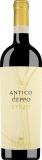 Antico Ceppo Syrah 2020 – Rotwein – Femar Vini, Italien, trocken, 0,75l bei Belvini