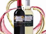 Calle Principal rot oder weiß – der Bestseller für nur 3,49€ statt 7,99€