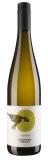 Hofmann Chardonnay `Vom Korallenriff` trocken 2019 bei Vinexus