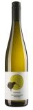 Hofmann Sauvignon Blanc trocken 2020 bei Vinexus