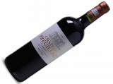 Médoc AOC Cru Bourgeois – Château Preuillac für nur 8,99€ statt 22,99€ – mit starken 61% Rabatt