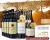 Salice Salentino Probierpaket mit 12 Flaschen