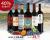 Spanisches Rotwein-Topseller-Probepaket bei ebrosia