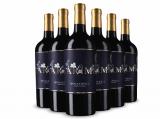 Tarima Monastrell Edición Limitada 2015 6 Flaschen für nur 45,00€ statt 83,40€