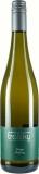 Tratzky 2018 Binger Riesling Spätlese fruchtsüß – Ortswein süß Weingut Tratzky – Rheinhessen – bei WirWinzer