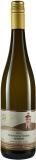 Familienweingut Dechent 2019 Chardonnay Auslese –Reserve– Saulheimer Hölle trocken Familienweingut Dechent – Rheinhessen – bei WirWinzer