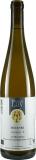 Oekologisches Weingut Hubert Lay 2018 Silvaner S Naturwein schwefelfrei unfiltriert trocken Ökologisches Weingut Hubert Lay – Baden – bei WirWinzer