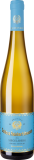 2016 Erbacher Siegelsberg Riesling GG / Weißwein / Rheingau Trocken, Rheingau bei Hawesko