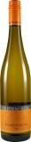 Frieden-Berg 2019 Kerner fruchtsüß lieblich Weingut Frieden-Berg – Mosel – bei WirWinzer