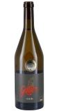 Galler Feodora 2019 bei Silkes Weinkeller
