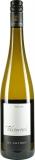 WirWinzer Select 2017 Felsenreich Riesling VDP.Gutswein trocken BIO Weingut St. Antony – Rheinhessen – bei WirWinzer