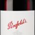 Domaine Lafage Syrah-Grenache 'Bastide Miraflors' Cotes du Roussillon 2019 bei Wine in Black