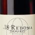 2020 Buitenverwachting Sauvignon Blanc / Weißwein / Western Cape WO Constantia bei Hawesko